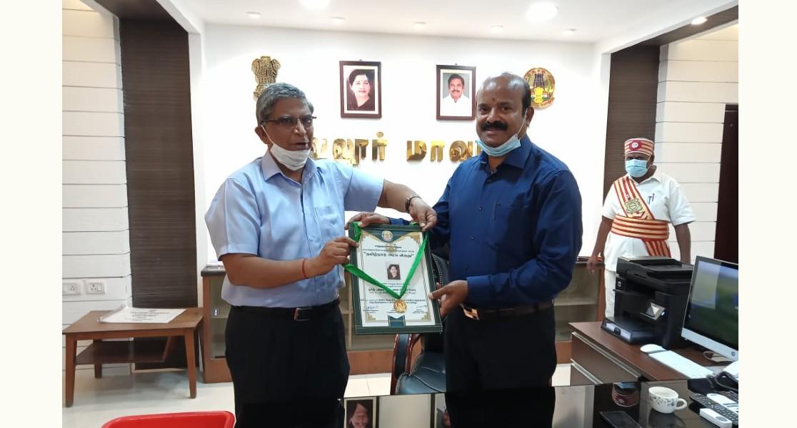 tamil nadu state award with employee