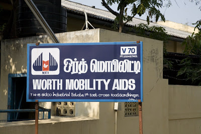 Name board of Worth Mobility Aids