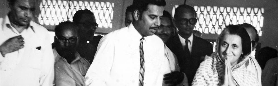 Prime Minister Mrs Indira Gandhi in WORTH trust